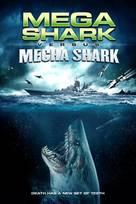Mega Shark vs. Mecha Shark - Dutch DVD movie cover (xs thumbnail)