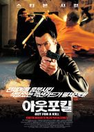 Out For A Kill - South Korean Movie Poster (xs thumbnail)