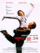 The Other Sister - South Korean Movie Poster (xs thumbnail)