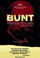 Rebellion: The Litvinenko Case - Polish Movie Poster (xs thumbnail)