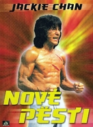 New Fist Of Fury - Czech Movie Cover (xs thumbnail)