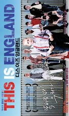 This Is England - South Korean Movie Poster (xs thumbnail)