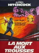 North by Northwest - French Movie Poster (xs thumbnail)