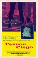 Blind Terror - Argentinian Movie Poster (xs thumbnail)