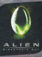 Alien - German Movie Cover (xs thumbnail)
