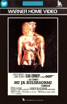 Goldfinger - Finnish VHS movie cover (xs thumbnail)