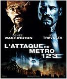 The Taking of Pelham 1 2 3 - Swiss Movie Poster (xs thumbnail)