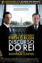 The King's Speech - Brazilian Movie Poster (xs thumbnail)