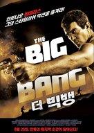 The Big Bang - South Korean Movie Poster (xs thumbnail)