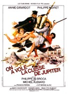 On a volé la cuisse de Jupiter - French Movie Poster (xs thumbnail)