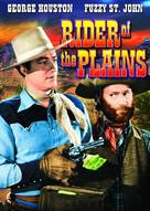 The Lone Rider Rides On - DVD movie cover (xs thumbnail)