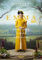 Emma - South Korean Movie Poster (xs thumbnail)