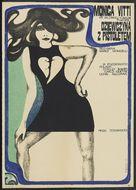 La ragazza con la pistola - Polish Movie Poster (xs thumbnail)