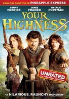 Your Highness - DVD cover (xs thumbnail)
