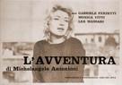 L'avventura - Italian Movie Poster (xs thumbnail)