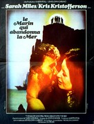 The Sailor Who Fell from Grace with the Sea - French Movie Poster (xs thumbnail)