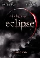 The Twilight Saga: Eclipse - Dutch Movie Poster (xs thumbnail)