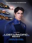 Lost in the Pacific - Movie Poster (xs thumbnail)