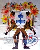 The Gay Deceivers - French Movie Poster (xs thumbnail)