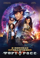 Fort Ross - Russian DVD cover (xs thumbnail)