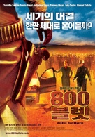 800 balas - South Korean Movie Poster (xs thumbnail)