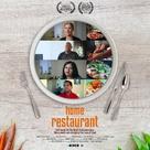 Home Restaurant - Movie Poster (xs thumbnail)