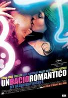 My Blueberry Nights - Italian Movie Poster (xs thumbnail)