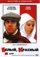 Bianco, rosso e... - Russian Movie Cover (xs thumbnail)