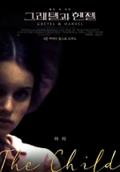 Gretel & Hansel - South Korean Movie Poster (xs thumbnail)