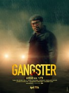Gangster - Indian Movie Poster (xs thumbnail)