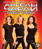 Charlie's Angels: Full Throttle - Russian Blu-Ray movie cover (xs thumbnail)