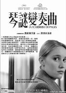 La tourneuse de pages - Taiwanese poster (xs thumbnail)