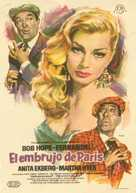 Paris Holiday - Spanish Movie Poster (xs thumbnail)