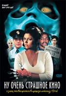 Shriek If You Know What I Did Last Friday The Thirteenth - Russian DVD cover (xs thumbnail)