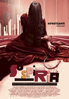 Suspiria - Chilean Movie Poster (xs thumbnail)