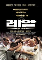 Real, la película - South Korean Movie Poster (xs thumbnail)