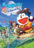 Doraemon: Nobita and the Wind Wizard - Spanish Movie Poster (xs thumbnail)