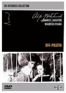 Jamaica Inn - German DVD movie cover (xs thumbnail)