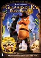 Puss in Boots: The Three Diablos - Dutch DVD movie cover (xs thumbnail)