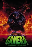 Gamera daikaijû kuchu kessen - DVD cover (xs thumbnail)