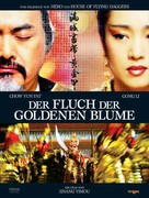 Curse of the Golden Flower - German DVD cover (xs thumbnail)