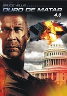Live Free or Die Hard - Argentinian Movie Poster (xs thumbnail)