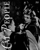 Cat People - Japanese Blu-Ray cover (xs thumbnail)