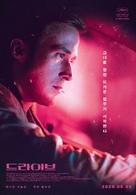 Drive - South Korean Re-release movie poster (xs thumbnail)