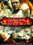 The Sorcerer and the White Snake - French DVD movie cover (xs thumbnail)