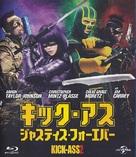 Kick-Ass 2 - Japanese Blu-Ray cover (xs thumbnail)