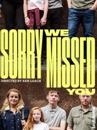 Sorry We Missed You - French Movie Poster (xs thumbnail)