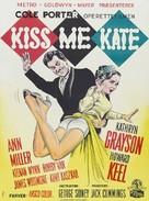 Kiss Me Kate - Danish Movie Poster (xs thumbnail)