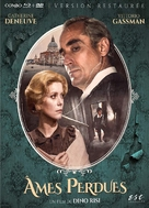 Anima persa - French Movie Cover (xs thumbnail)