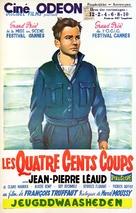 Les quatre cents coups - Belgian Movie Poster (xs thumbnail)